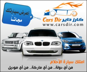 List your Car for Free