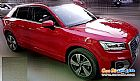 details of used Audi Q2  2017 for sale Alexandira Egypt