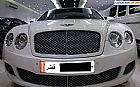 details of used BENTLEY Continental Flying Spur 2011 for sale Ad Dawhah Qatar