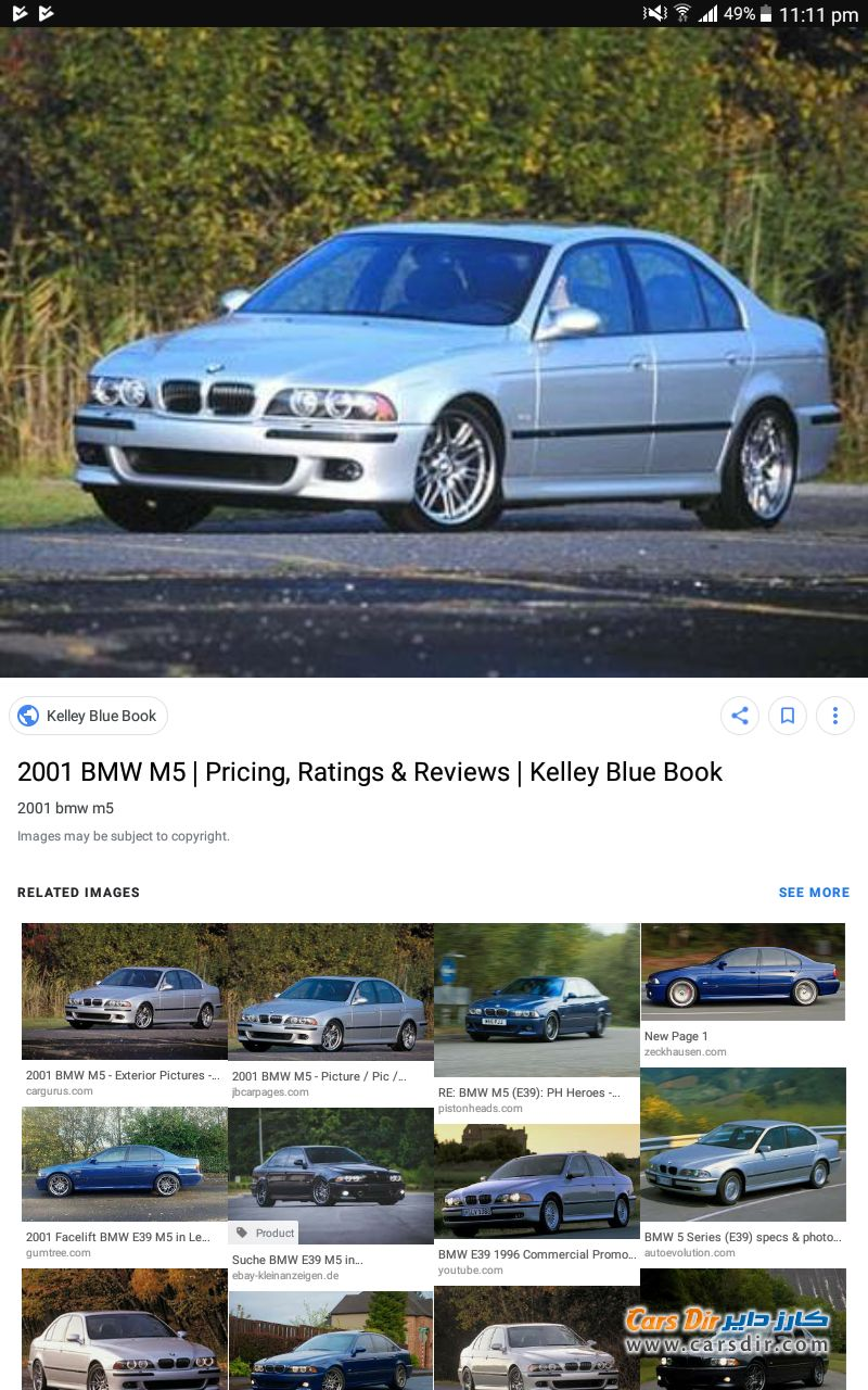 Ask owner for photos of the car