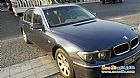 details of used BMW 7-Series 2004 for sale Hawalli Kuwait
