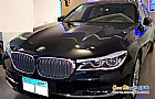2016 BMW 7-Series - Egypt - Alexandira