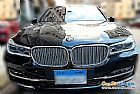 details of used BMW 7-Series 2019 for sale Alexandira Egypt