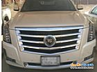 details of used Cadillac Escalade 2015 for sale Ar Riyad Saudi Arabia
