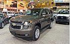 2015 Chevrolet Tahoe - Saudi Arabia - Ar Riyad