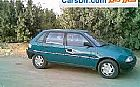 details of used CITROEN AX 1995 for sale Alexandira Egypt