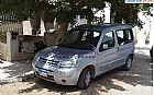 details of used CITROEN Berlingo 2005 for sale Cairo Egypt