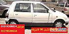 details of used DAIHATSU كانشيل برادو 1998 for sale Cairo Egypt