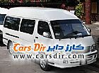 details of used King Long Van 2016 for sale Qalyubiyah Egypt
