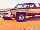 details of used GMC Suburban 1982 for sale Ar Riyad Saudi Arabia