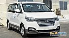details of used HYUNDAI H-1 2020 for sale Ash Sharqiyah Saudi Arabia