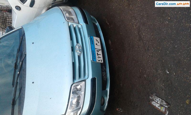 Matrix Car Price In Egypt