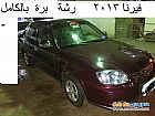 details of used HYUNDAI Verna 2013 for sale Daqahliyah Egypt