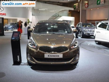 new 2012 kia ceed release date review 2017 2018 best cars reviews. Black Bedroom Furniture Sets. Home Design Ideas