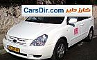 details of used KIA Carnival 2009 for sale Yerushalayim Israel