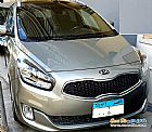 details of used KIA Carnival 2015 for sale Alexandira Egypt