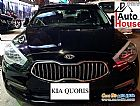details of used KIA Quoris 2013 for sale Alexandira Egypt