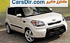 details of used KIA Soul 2010 for sale Arbil Iraq