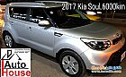 details of used KIA Soul 2017 for sale Alexandira Egypt