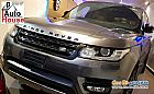 details of used LAND ROVER Range Rover 2017 for sale Alexandira Egypt