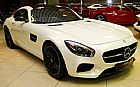 ���� ��� ������� ������� ������ AMG GT S ����� 2015 ������� ����� �� ��� ��������