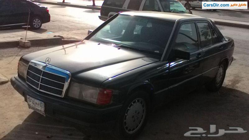 سيارة مرسيدس 190 موديل 1991 للبيع في السعودية الرياض ب سعر 5 000 ريال كارز داير