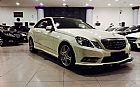 2013 Mercedes 300 - Saudi Arabia - ���