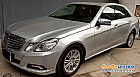 details of used Mercedes E 300 2010 for sale Alexandira Egypt