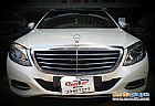 details of used Mercedes S 400 2014 for sale Jizah Egypt