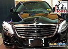 details of used Mercedes S 400 2014 for sale Alexandira Egypt
