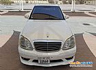 details of used Mercedes S 500 2003 for sale Hawalli Kuwait