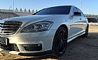 2010 Mercedes S 63 AMG - United Arab Emirates - ��� ���