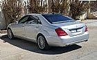 2010 ������ SL 550 - �������� - ������