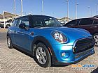 2016 Mini Mini - United Arab Emirates - Ajman