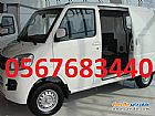 details of used MITSUBISHI Van 2016 for sale Dubai United Arab Emirates