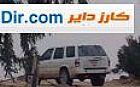 2003 NISSAN Pathfinder - Saudi Arabia - Al Bahah