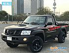 details of used NISSAN Patrol 2006 for sale Hawalli Kuwait