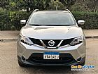 details of used NISSAN Qashqai 2017 for sale Cairo Egypt