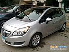 details of used OPEL Meriva 2015 for sale Jizah Egypt
