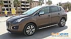details of used PEUGEOT 3008 2015 for sale Cairo Egypt
