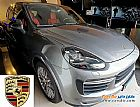 details of used PORSCHE Cayenne GTS 2016 for sale Alexandira Egypt