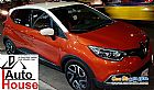 details of used RENAULT Captur 2017 for sale Alexandira Egypt