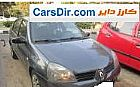 details of used RENAULT Clio 2008 for sale Suez  Egypt