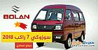 details of used SUZUKI VAN 2019 for sale Cairo Egypt
