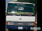 details of used TOYOTA Coaster 1992 for sale Al Jawf Saudi Arabia