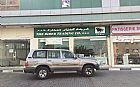 details of used TOYOTA Land Cruiser 2001 for sale Ar Rayyan Qatar