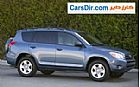 details of used TOYOTA RAV4 2008 for sale Liban-Sud Lebanon