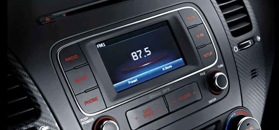 kia cerato from radio and cd plaer