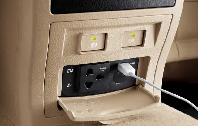 AC and usb slot in Brilliance galena