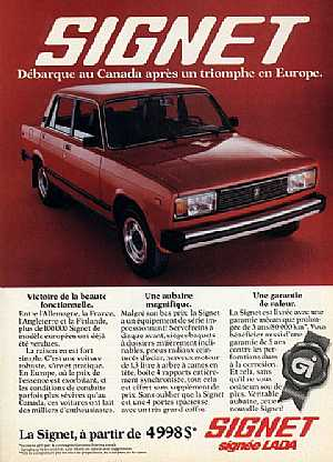std 84 lada signet canadian advert